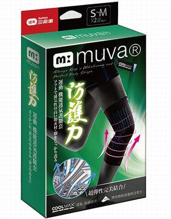 muva 運動機能透氣護膝(雙入)