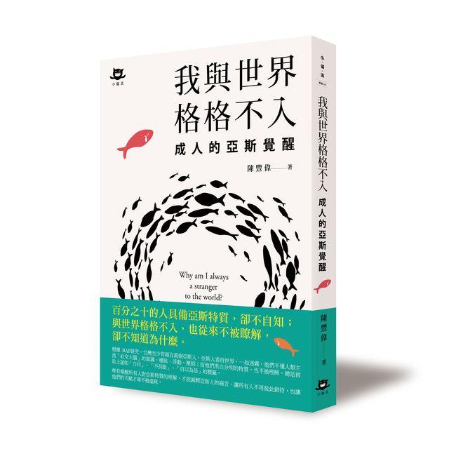 (圖片提供/小貓流文化出版社)